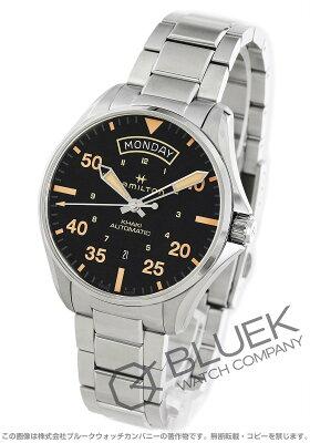 ハミルトン カーキ パイロット デイデイト オート 腕時計 メンズ HAMILTON H64645131