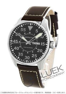 ハミルトン カーキ アビエーション 腕時計 メンズ HAMILTON H64715535
