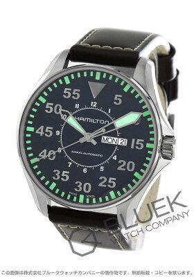 ハミルトン カーキ アビエーション パイロット オート 腕時計 メンズ HAMILTON H64715545
