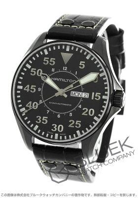 ハミルトン カーキ アビエーション パイロット オート 腕時計 メンズ HAMILTON H64785835