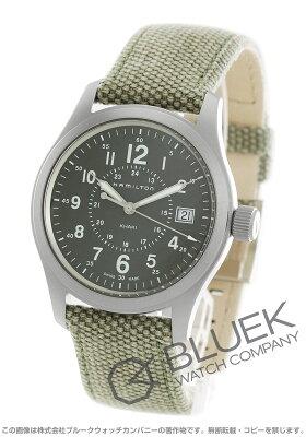 ハミルトン カーキ フィールド キャンパスレザー 腕時計 メンズ HAMILTON H68201963