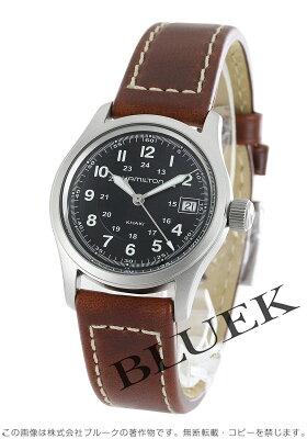 ハミルトン カーキ フィールド 腕時計 レディース HAMILTON H68311533