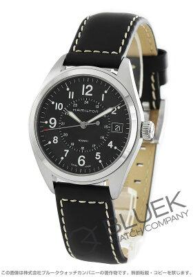 ハミルトン カーキ フィールド 腕時計 メンズ HAMILTON H68551733