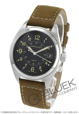 ハミルトン カーキ フィールド 腕時計 メンズ HAMILTON H68551833
