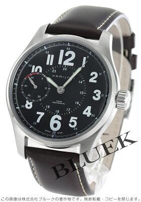 ハミルトン カーキ オフィサーメカ 腕時計 メンズ HAMILTON H69619533
