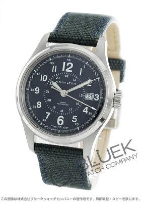 ハミルトン カーキ フィールド キャンパスレザー 腕時計 メンズ HAMILTON H70305943