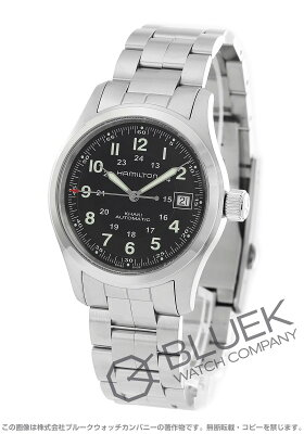 ハミルトン カーキ フィールド オート 腕時計 メンズ HAMILTON H70455133