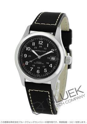 ハミルトン カーキ フィールド オート 腕時計 メンズ HAMILTON H70455733