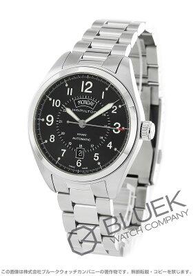 ハミルトン カーキ フィールド 腕時計 メンズ HAMILTON H70505133