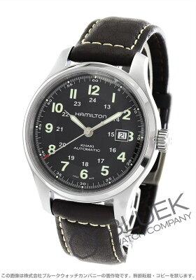 ハミルトン カーキ フィールド チタニウム 腕時計 メンズ HAMILTON H70525733