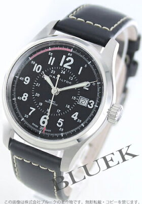 ハミルトン カーキ フィールド 腕時計 メンズ HAMILTON H70595733