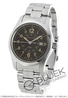 ハミルトン カーキ フィールド 腕時計 メンズ HAMILTON H70605193