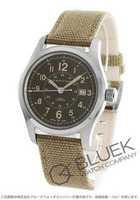ハミルトン カーキ フィールド キャンパスレザー 腕時計 メンズ HAMILTON H70605993