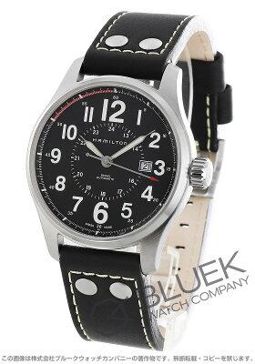 ハミルトン カーキ フィールド オフィサー 腕時計 メンズ HAMILTON H70615733