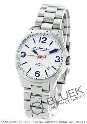 ハミルトン カーキ アビエーション レッドブルエアレース 腕時計 メンズ HAMILTON H76225151