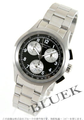 ハミルトン カーキ アビエーション クロノグラフ 腕時計 メンズ HAMILTON H76412133