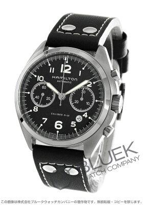 ハミルトン カーキ アビエーション パイロット パイオニア クロノグラフ 腕時計 メンズ HAMILTON H76416735