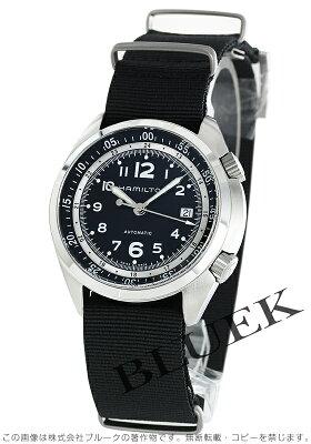 ハミルトン カーキ アビエーション パイロット パイオニア 腕時計 メンズ HAMILTON H76455933
