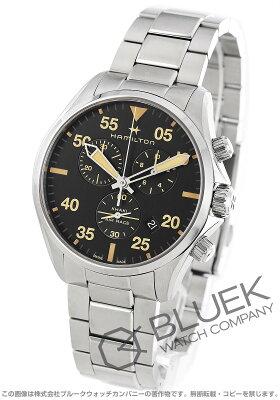 ハミルトン カーキ パイロット レッドブルエアレース クロノグラフ 腕時計 メンズ HAMILTON H76722131
