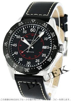 ハミルトン カーキ アビエーション パイロット GMT 腕時計 メンズ HAMILTON H76755735