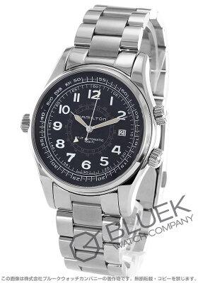 ハミルトン カーキ ネイビー UTC GMT 300m防水 腕時計 メンズ HAMILTON H77505133