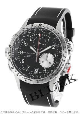 ハミルトン カーキ アビエーション ETO クロノグラフ 腕時計 メンズ HAMILTON H77612333