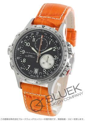 ハミルトン カーキ アビエーション ETO クロノグラフ 腕時計 メンズ HAMILTON H77612933