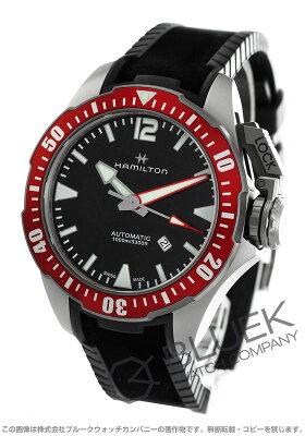 ハミルトン カーキ ネイビー オープンウォーター 1000m防水 腕時計 メンズ HAMILTON H77805335