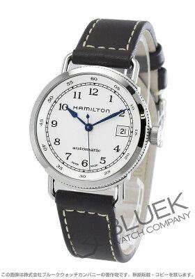 ハミルトン カーキ ネイビー パイオニア 腕時計 ユニセックス HAMILTON H78215553