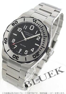 ハミルトン カーキ ネイビー サブ 300m防水 腕時計 メンズ HAMILTON H78615135