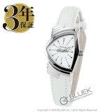 ハミルトン ベンチュラ 腕時計 レディース HAMILTON H24211852_3