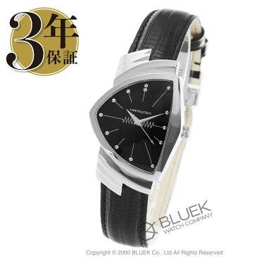 ハミルトン ベンチュラ 腕時計 メンズ HAMILTON H24411732_3