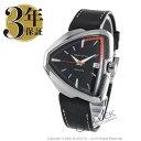 ハミルトン ベンチュラ エルヴィス80 腕時計 メンズ HAMILTO...