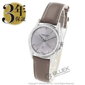 汉密尔顿Jazzmaster Lady Auto Diamond Watch Ladies HAMILTON H32315891_3