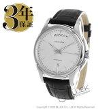 ハミルトン ジャズマスター デイデイト 腕時計 メンズ HAMILTON H32505751_3