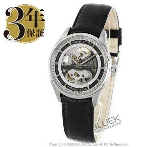ハミルトン ジャズマスター ビューマチック スケルトン ジェント 腕時計 メンズ HAMILTON H42555751_3