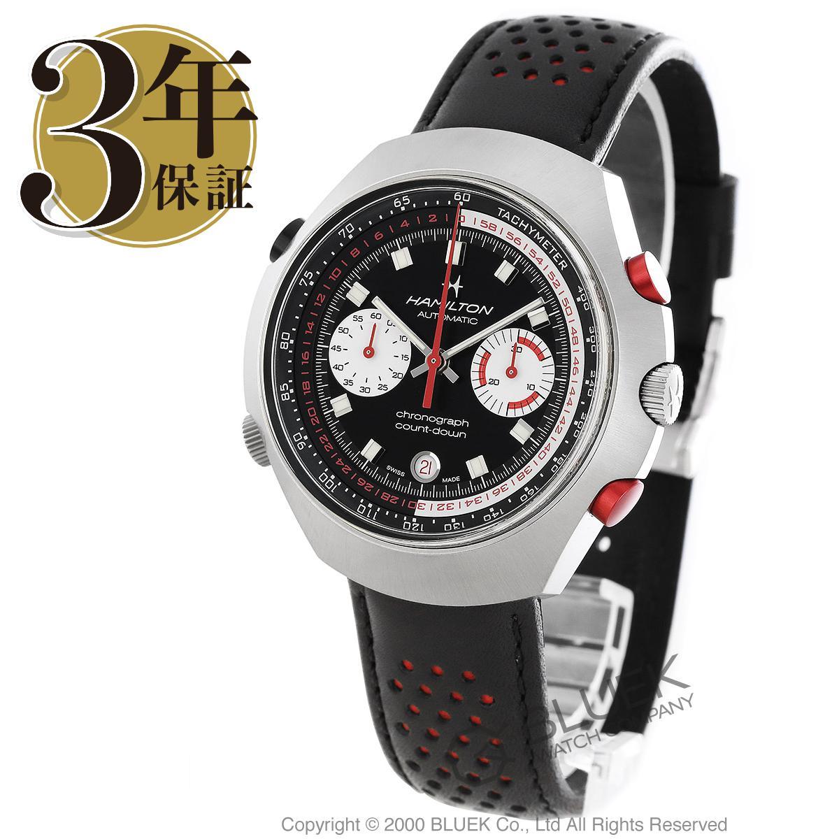 腕時計, メンズ腕時計  50 1972 HAMILTON H516167313