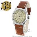 ハミルトン カーキ キング 腕時計 メンズ HAMILTON H64455523_8 バーゲン ギフ...