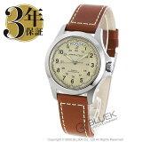 ハミルトン カーキ キング 腕時計 メンズ HAMILTON H64455523_8