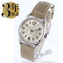ハミルトン カーキ フィールド オフィサー 腕時計 レディース HAM...