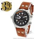 ハミルトン カーキ アビエーション X-ウィンド 腕時計 メンズ HAMILTON H7775553...