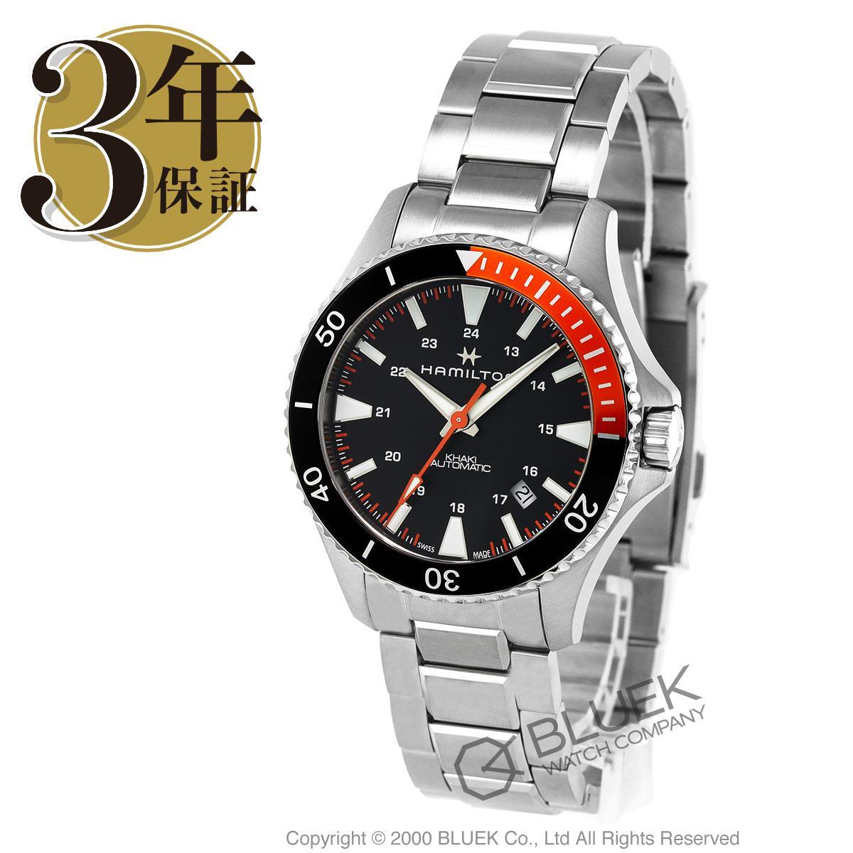 腕時計, メンズ腕時計  HAMILTON H823051313