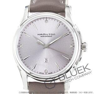 ハミルトン ジャズマスター レディ オート ダイヤ 腕時計 レディース HAMILTON H32315891