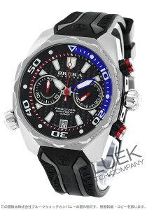 ブレラ BRERA 腕時計 プロダイバー 300m防水 メンズ BRDV2C4701