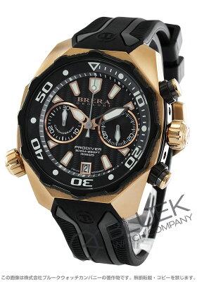 ブレラ BRERA 腕時計 プロダイバー 300m防水 メンズ BRDV2C4702