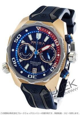 ブレラ BRERA 腕時計 プロダイバー 300m防水 メンズ BRDV2C4703