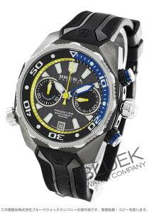 ブレラ BRERA 腕時計 プロダイバー 300m防水 メンズ BRDV2C4704