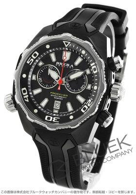 ブレラ BRERA 腕時計 プロダイバー 300m防水 メンズ BRDV2C4706