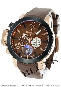 ブレラ BRERA 腕時計 ミリターレ メンズ BRML2C4804