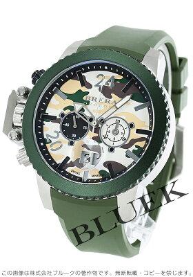 ブレラ BRERA 腕時計 ミリターレ メンズ BRML2C4806